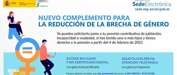 sede electronica complemento por hijo pensiones